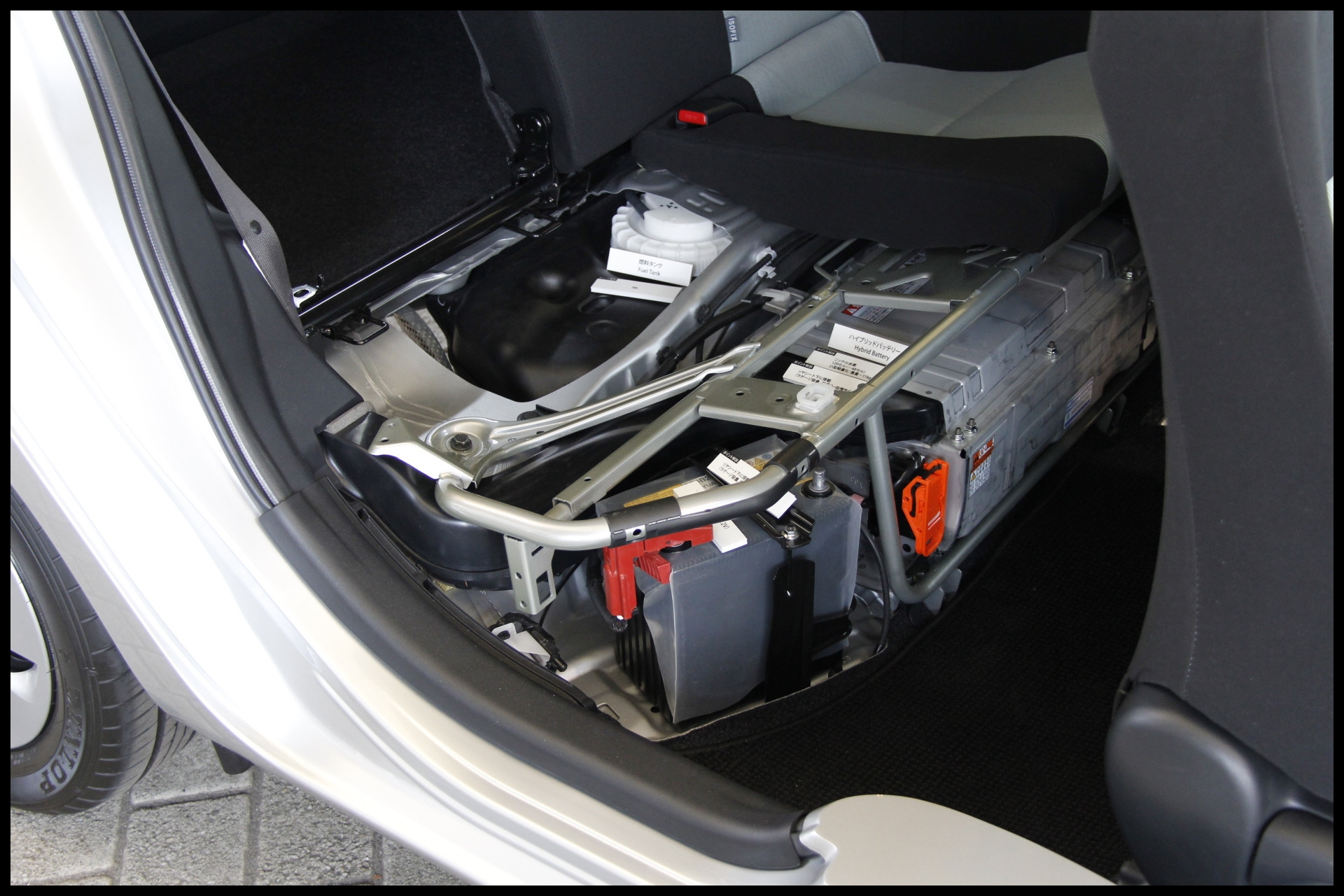 2014 toyota Prius Battery Unique Best 2014 toyota Prius Battery